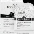 Многофункциональный крем для глаз с муцином улитки Snail Secret
