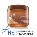 Восстанавливающий увлажняющий крем для лица и тела с маслом какао и витамином Е, 400 мл