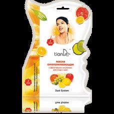 Маска омолаживающая с фруктовыми кислотами для лица и шеи Dual Sustem